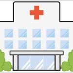 医療費~知っておきたい高額療養費制度について② (高額医療費貸付制度、世帯合算、多数該当)